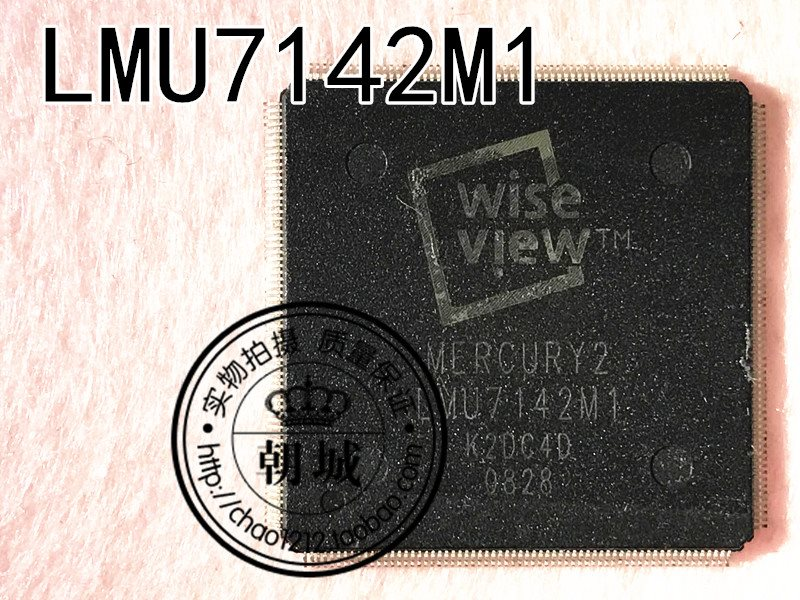 Chip TV liquid crystal LMU7142M1 LMU7142 TQFP256 30