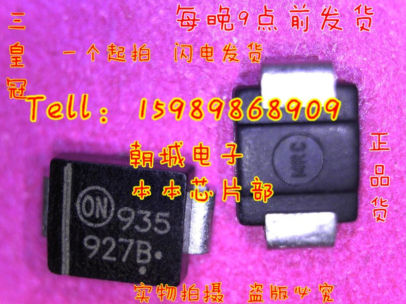 1SMA5927BT3G 1SMA5927B 927B sticks a stabilized voltage diode