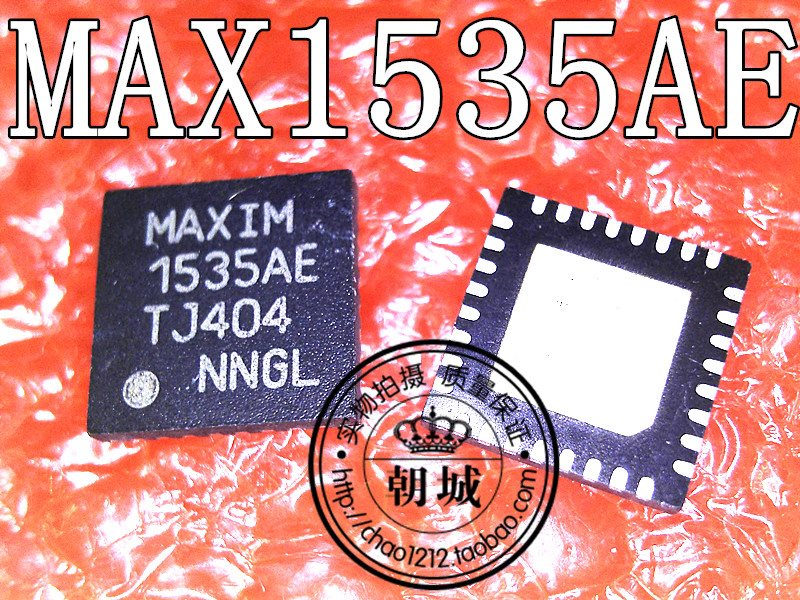 MAX1535AE quality directly!
