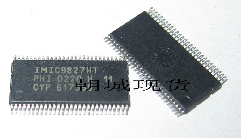Explode IMIC9827HT 10 on ha