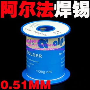 Silk soldering tin alpha 0.51MM 0.81 avoided wash active and advanced 400g 63Sn/37Pb contain stannum the volume high