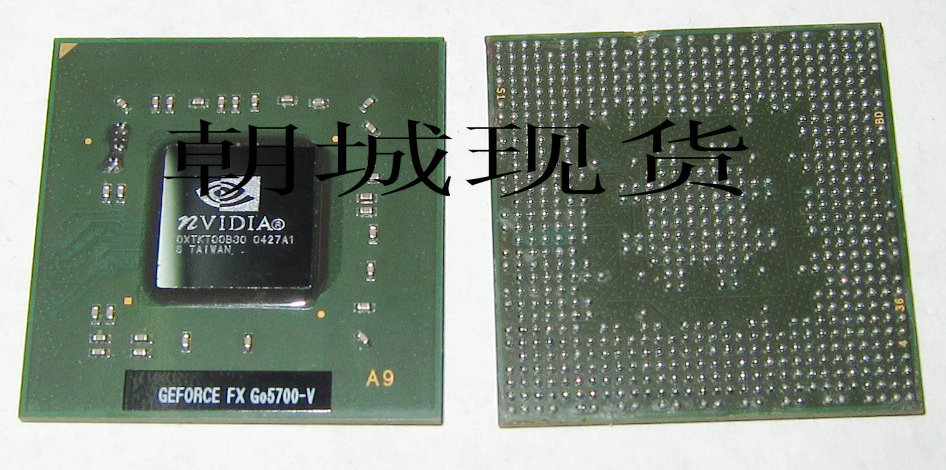 The old chip that show clip still has end! GEFORCE GO5700 GO5700-V
