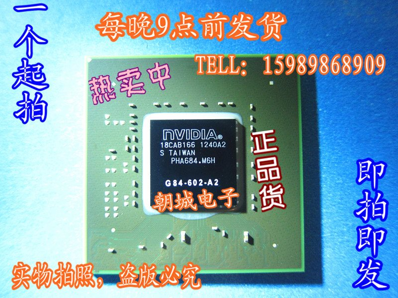 tested G84-625-A2 G84-600-A2 G84-602-A2