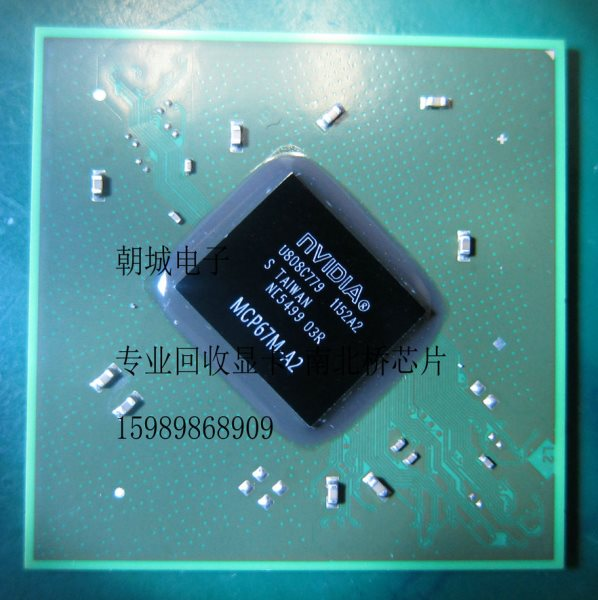 Chip microtherm 10*R NVIDIA monopolistic area MCP67M-A2 with lead 130