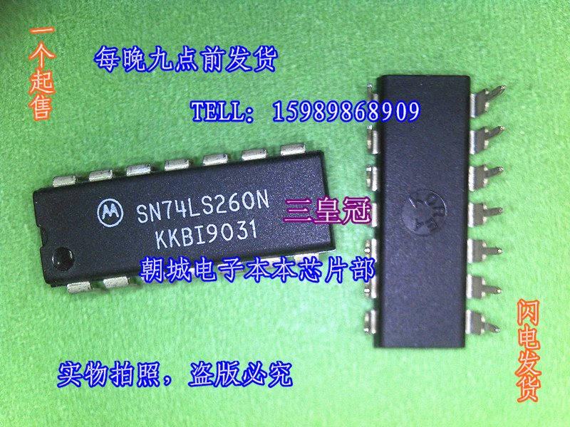 SN74LS260N inserted