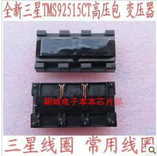 high tension line trans step-up trans liquid crystal TMS92903CT TMS92920CT SamSung
