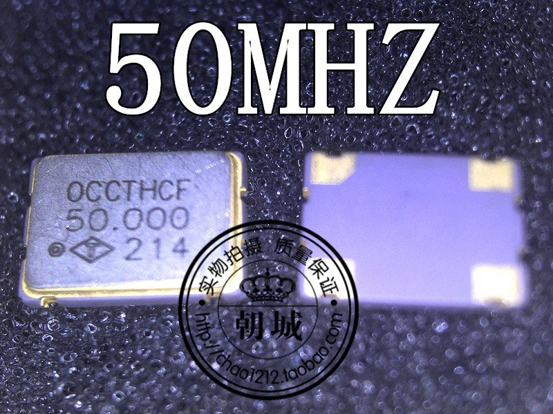 50MHZ sticks an active brilliant brace up 5032 50M brilliant brace up 3.3V 5*3.2 4 foot