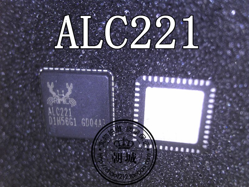 Net blocks chip ALC221 QFN enclose