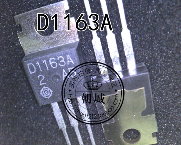What D1163A 2SD1163A grows a foot