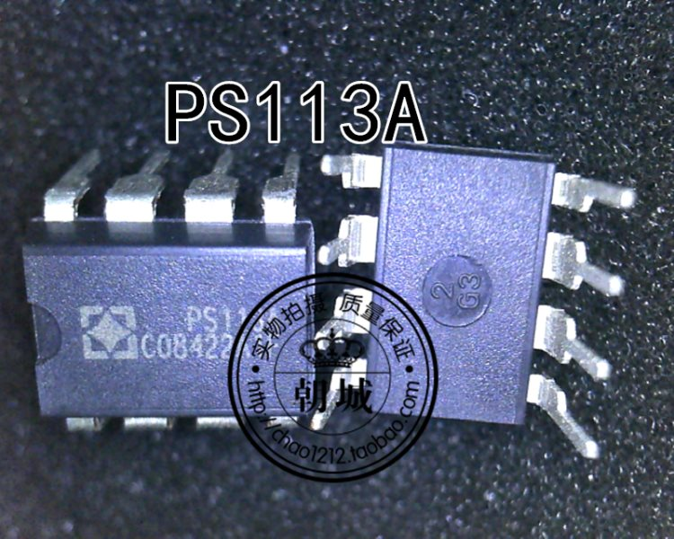 PS113A PS113 inserted
