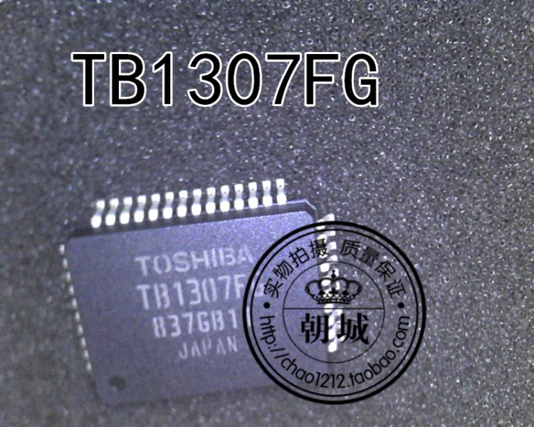100% TB1307FG TB1307 4 chip decipher color televisi