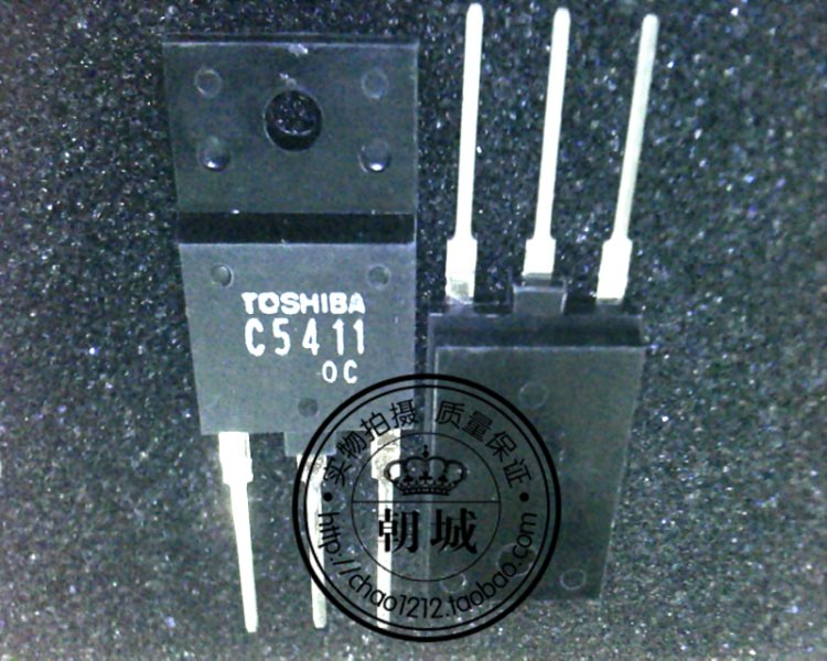 Commonly used travel provides video 2SC5411 C5411 television travel canal high-power general do not take damp