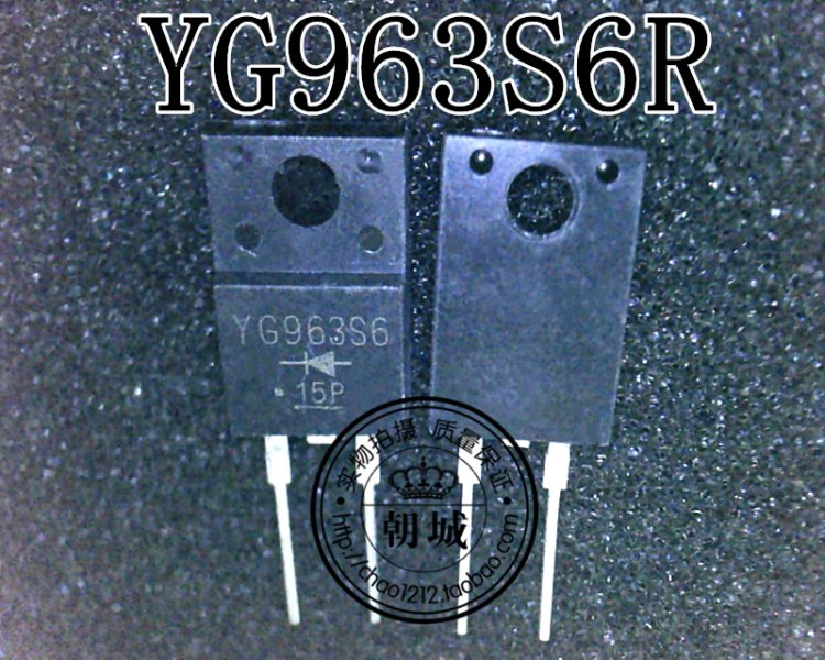 Liquid crystal TV special diode YG963S6 YG963S6R TO-220