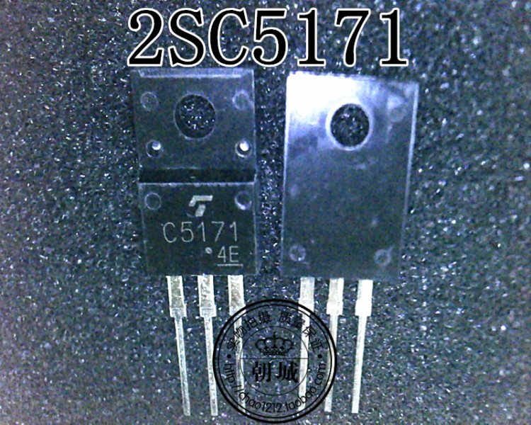 Frequency drives a canal insert 3 feet C5171 2SC5171 TO-220