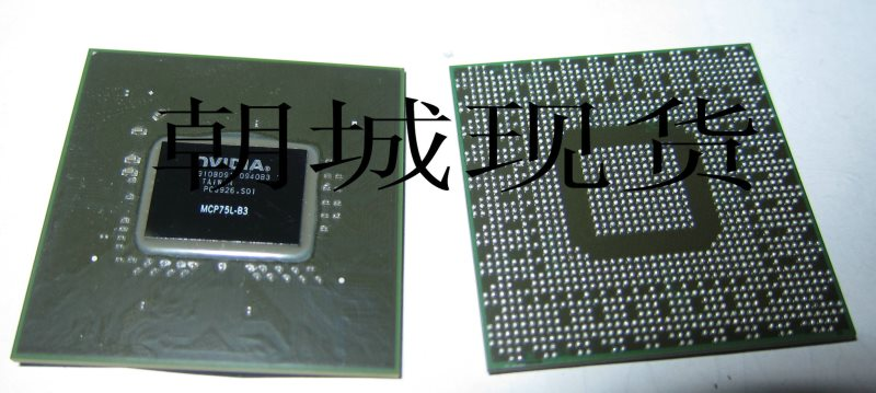 tested NVIDIA MCP79MX-B2