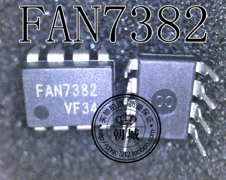 IC FAN7382 DIP8 2.5