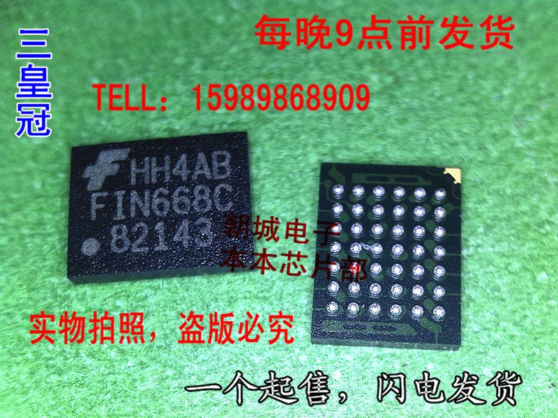 HH4AB FIN668C BGA only