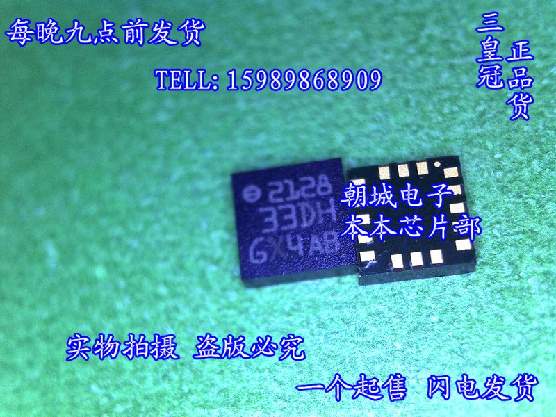 LIS331DLHTR (2128 33DH) IC 8 induction acting gravity malic 4G