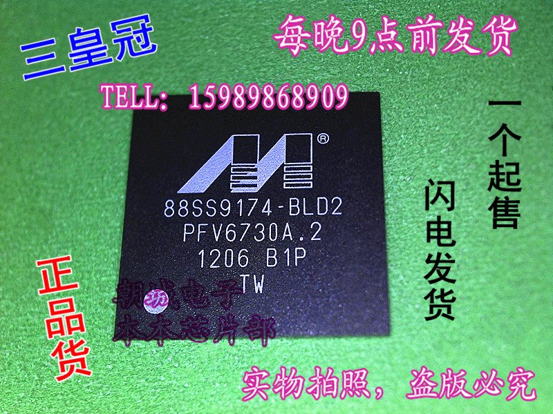 88SS9174-BLD2 BGA hard disk solid state magnesium light