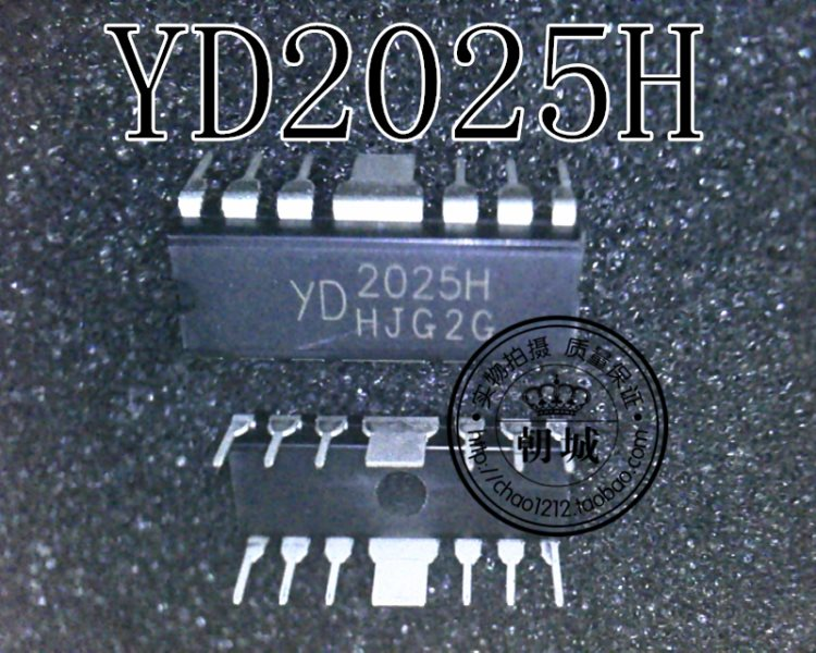 YD2025H 2025H frequency enlarge chip inserted sells