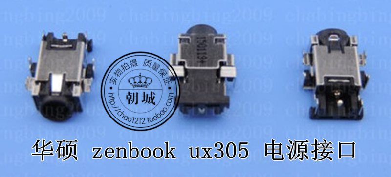 fers port power source Hua Shuo Zenbook Ux305