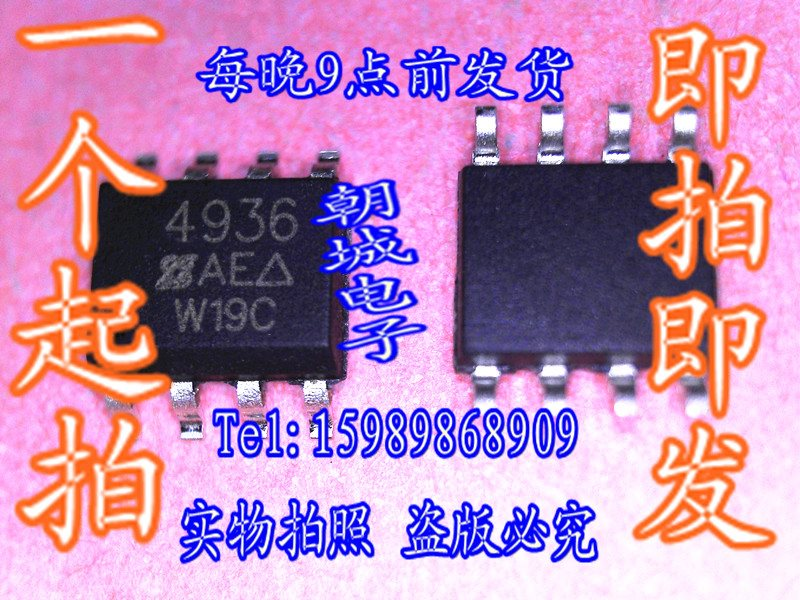 4936SI4936BDY-T1-GE3 SI4936BDY