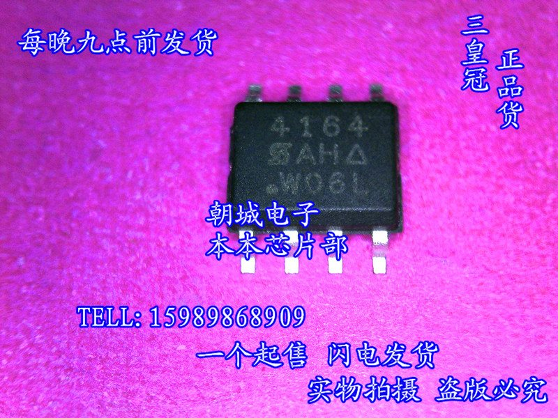 SI4164DY-T1-GE3 SI4164 4164 SOP-8