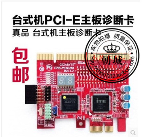 Table machine PCI-E PCI amphibious diagnostic card ability computer fine maintenance station advocate board detect calorie DEBUG card