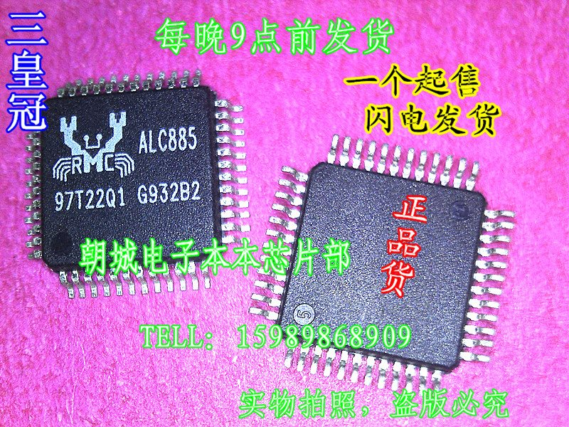 ALC885 QFP and QFN enclosed two kinds