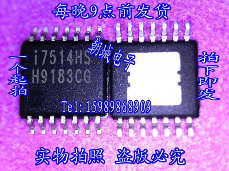 One I7514HS 17514HS holds