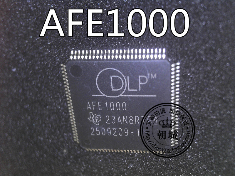 Chip DSP AFE1000 QFP100 projectile appearance