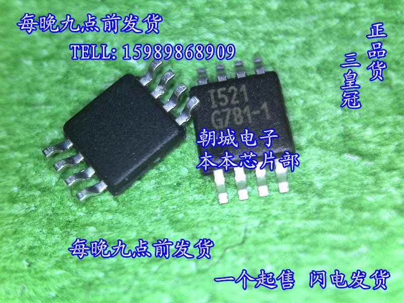 G781-1 G781 MSOP-8 and SOP-8 enclosed two kinds