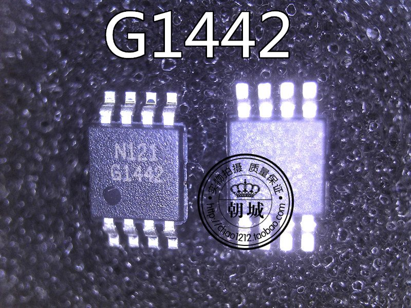 G1442 MSOP and QFN enclose 8 feet two kinds