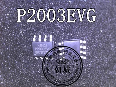 P2003EVG SOP8 take