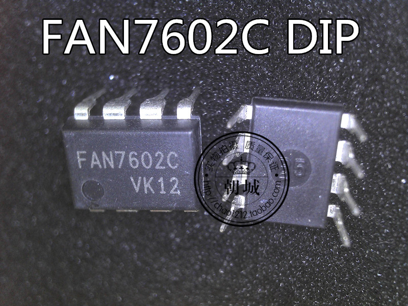 FAN7602 FAN7602C inserted and SOP-8 encloses two kinds