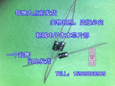 SF24 exceeds fast restore rectification diode 2A 400V
