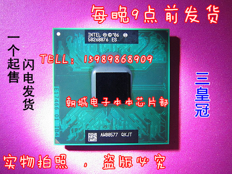 INTEL AW80577 QKJT 5826B876 ES CPU hold