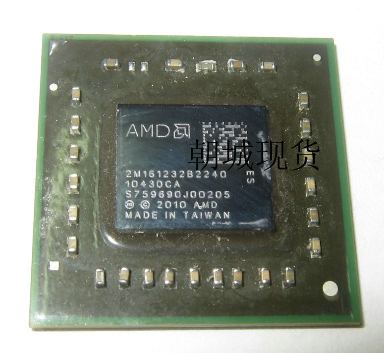 2M161232B2240 BGA CPU 65 on ha tested