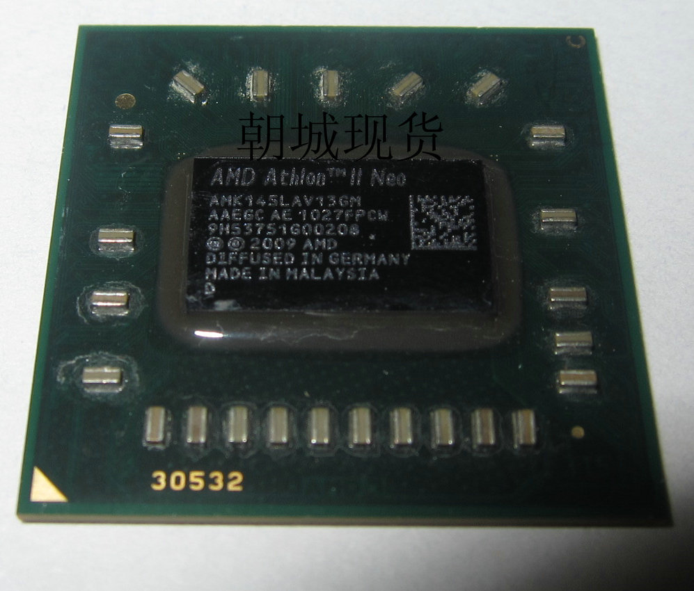 Exceed AMD AMK145LAV13GM