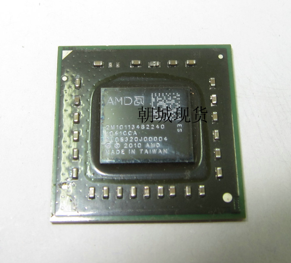 2M101134B2240 BGA CPU a test