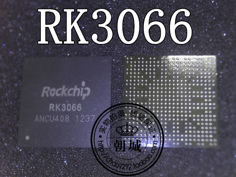 RK3066 BGA MID advocate accuse double nucleus CPU 13 year
