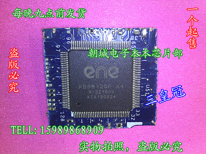DELL 5537 Dai Erxin money takes program KB9012QF A3 KB9012QF A4