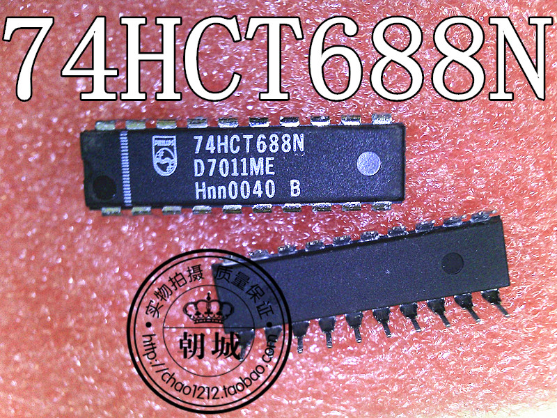 74HCT688N DIP-20 inquiry allow