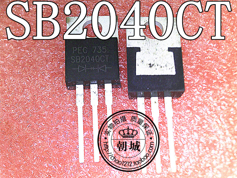 SB2040CT SB2040 TO-220 Xiaoteji diode in all shade: 20A 40V