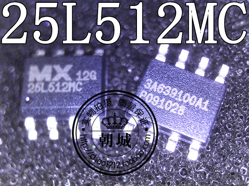 Toward MX25L512MC-12G 25L512, , quality assures