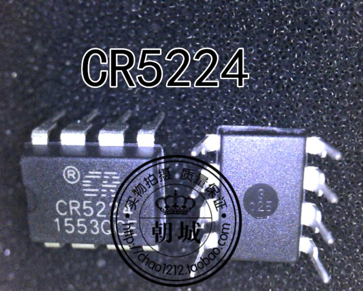 DIP-8 chip power source chip CR5224 PWM control