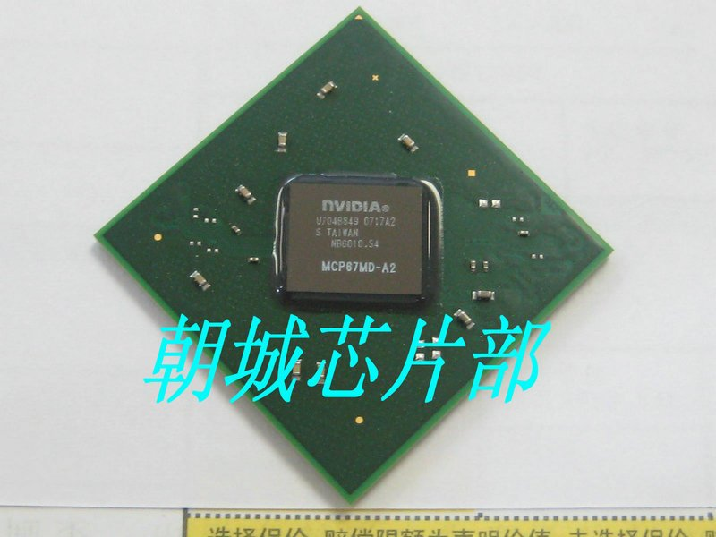 The test wants Ying Weida NVIDIA sincere letters tested MCP67MD-A2 only