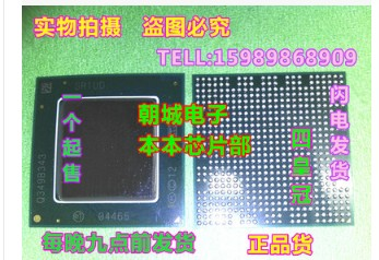 J1900 SR1UT G64490 tested