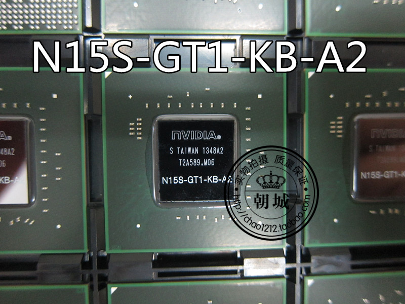 N15S-GT1-KB-A2 2 tested