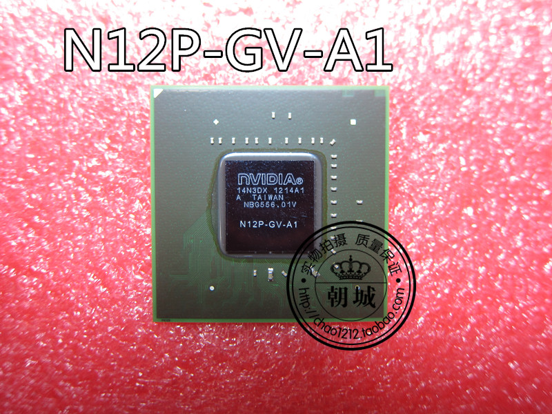 N12P-GV-A1 tested
